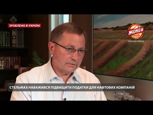 Зроблено в Україні. Найчесніший канадський політик українського походження