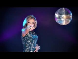 Katerina_Golicyna_-_Kakaya_dama_propadaet_nasimke_ru