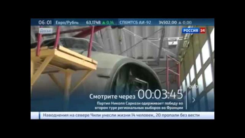 СКАНДАЛ На Украине потерялись военные индийские самолеты новости Украины сегодня 31 03 2015
