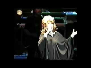 Эксклюзив от Аллы Пугачевой.Концертное исполнение  Голубки,Непогоды и Соловушки