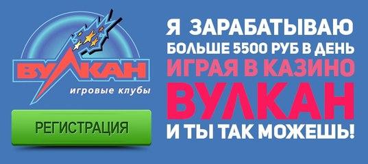 Русское казино играть бесплатно без регистрации