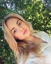 Ольга Бутко фото #20
