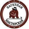 """Багетная мастерская """"Bagemot"""""""