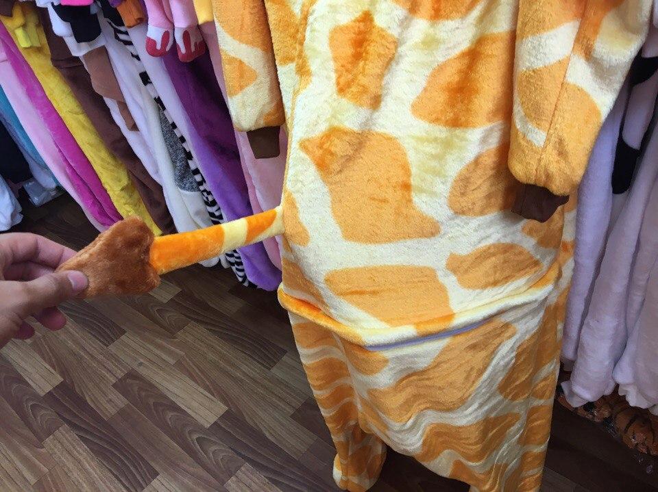 хвост у пижамы кигуруми жираф