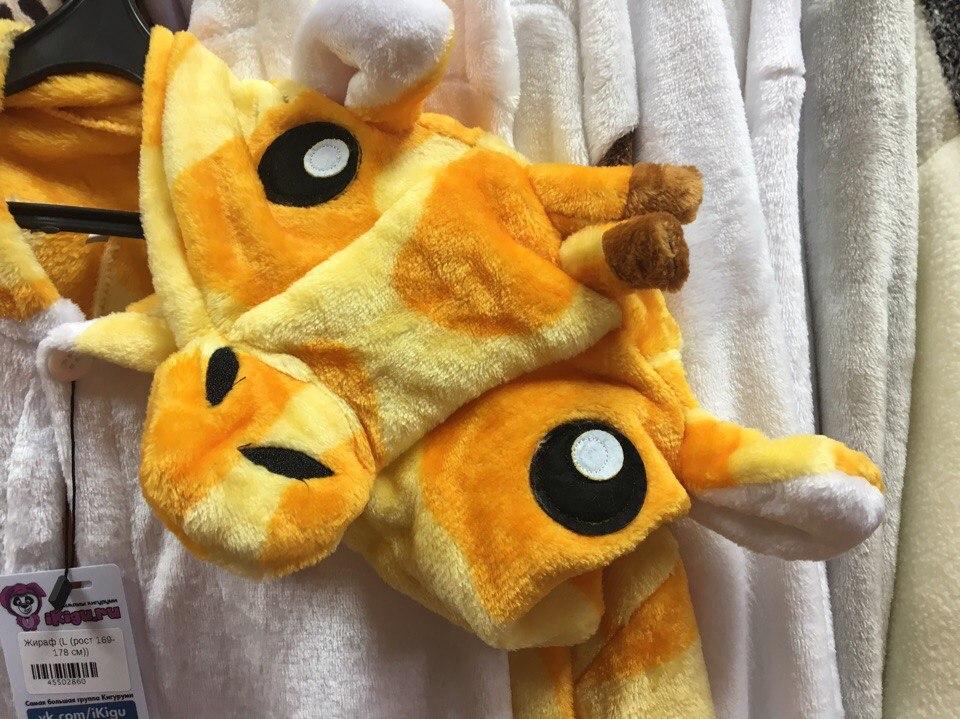 фото капюшона и мордашки пижамы кигуруми жираф