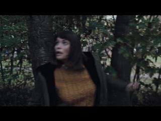 Клип bonobo - kerala