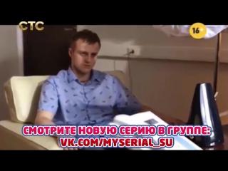 Молодежка 4 сезон 25 серия (2 часть) анонс #5