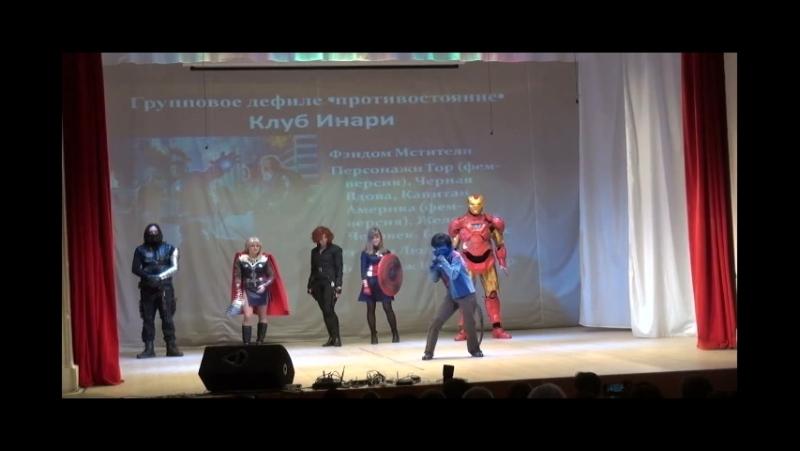 Фестиваль Супермишки 2017 - дефиле (Мстители и Курт)