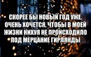 Роман Шеметов фото #37