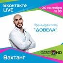 Вахтанг Каландадзе фото #35