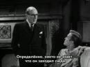 Дождливая суббота Wet Saturday 1956 Альфред Хичкок представляет Alfred Hitchcock Presents Сезон 2 Эпизод 1