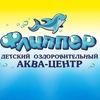Flipper Stavropol