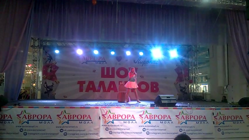 Вера Терещенко - Всё могут короли