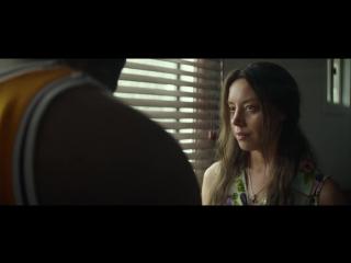 Ингрид едет на Запад / Ingrid Goes West.Трейлер #2 (2017) [1080p]