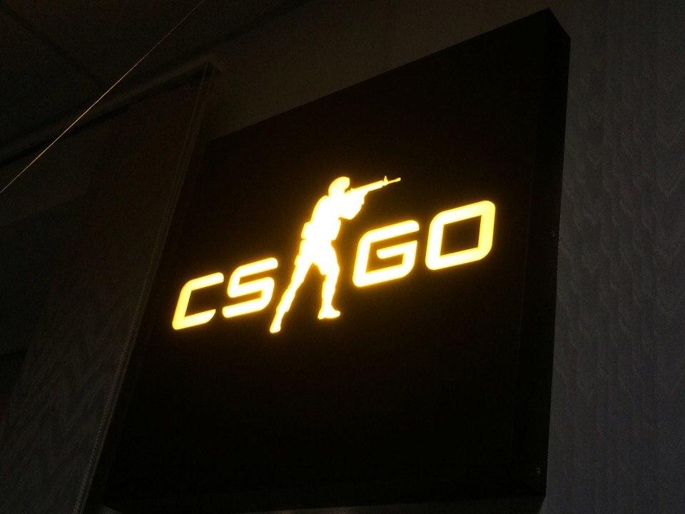 CSlight