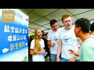 Китай и Россия приступили к совместной подготовке специалистов в области самолетостроения
