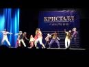 Танец Макарена