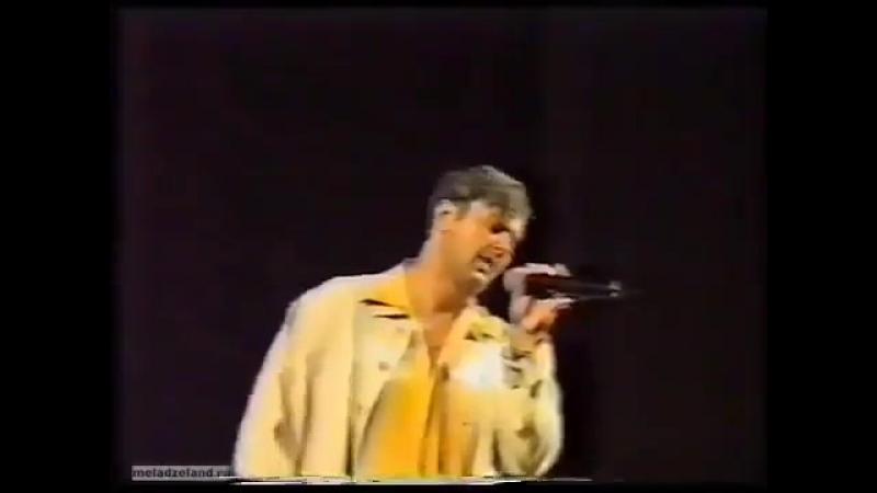 ЖЕНЩИНА В БЕЛОМ 1997