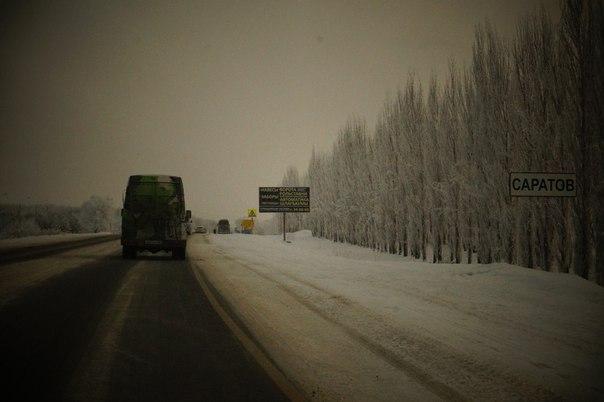 Фото №456239033 со страницы Алексея Сафонова