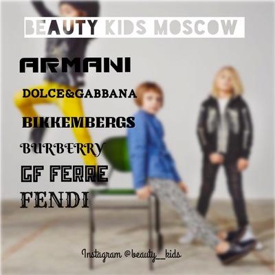 Beauty Kids