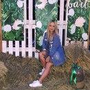 Ольга Бутко фото #21