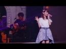Kashiwagi Yuki 1st Tour ~Netemo Sametemo Yukirin World Nihon Juudan Miinna Muchuu ni Sasechau zo!~ (часть 2)
