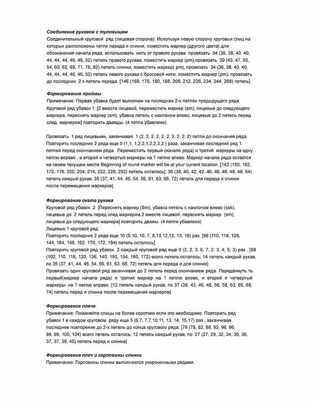https://pp.vk.me/c837523/v837523644/18016/x6TVGa3M3HE.jpg