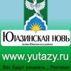 Ютазинская новь | Новости Ютазинского района
