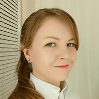 Арина Логвинова