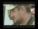 Чеченцы в боях за Россию батальон Восток