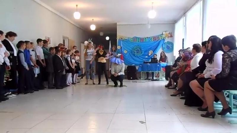 Вася василёк