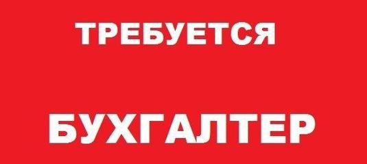 Работа в витебске свежие вакансии уборщица написать объявление в тагиле бесплатно