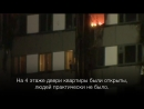 Пожар в Grenfell Tower: рассказ спасателя-добровольца