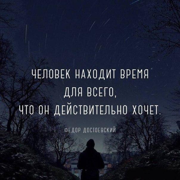 Фото №456239151 со страницы Виктории Кукановой