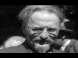 Лев (Лёва) Д. #Троцкий, создатель #РККА, документальные #хроники
