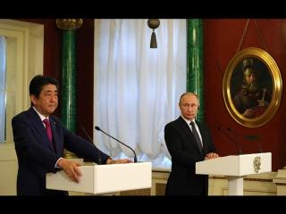 Заявления для прессы по итогам российско-японских переговоров