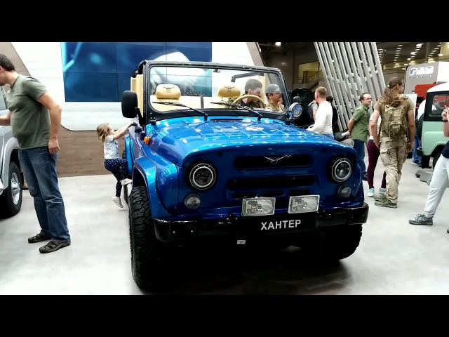 УАЗ на выставке Moscow Off-Road Show показал много нового!