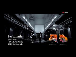 Fo'xTails 1st Full Album「INCEPTION」- Music Clip