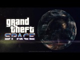 Grand Theft Space OFFICIAL RELEASE TRAILER New Home Cinema