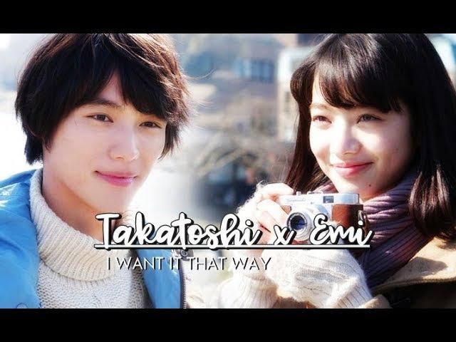 Takatoshi x Emi ● I Want It That Way