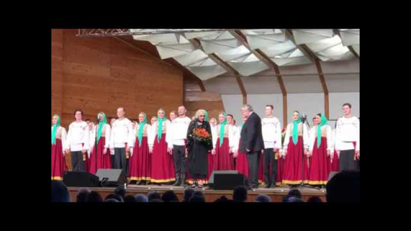 ГАРН хор им.М.Е.Пятницкого в Dzintaru koncertzāle. Заключение концерта