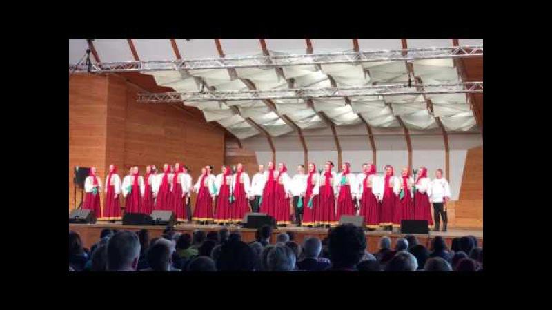 ГАРН хор им. М.Е.Пятницкого в Dzintaru koncertzāle. Исполняется на латышком языке
