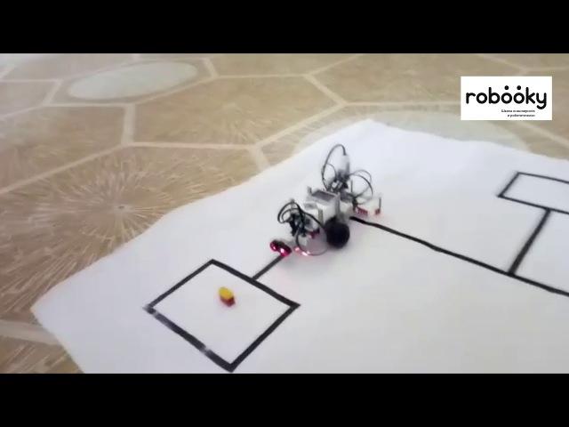 Робот-официант. Модуль Робототехника