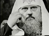 о Святейшем Патриархе Московском и всея Руси Пимене