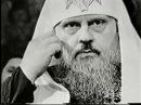 Прощание с Патриархом. Документальный фильм о Святейшем Патриархе Московском и