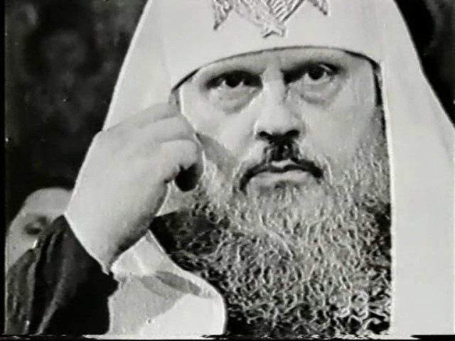 Прощание с Патриархом. Документальный фильм о Святейшем Патриархе Московском и всея Руси Пимене