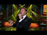 Live-версия новой песни Александра Когана