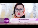 Рустем Муртазин - Алтын яфрак | HD 1080p