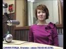 Диана - дизайнер, контрастная женщина ищет знакомсвта в СПб т.703-83-45 для аб.14232