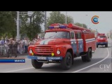 История пожарной техники Беларуси и образцы современности в рассказе ветерана  ...